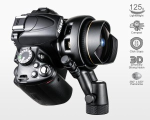 Ultralight Panohead for Nikkor 10.5mm f2.8 (+3.5°)